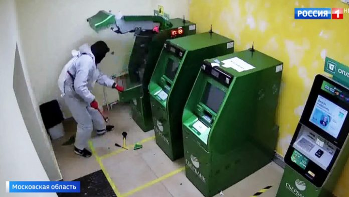 In Naro-Fominsk arrested the unfortunate robbers ATM