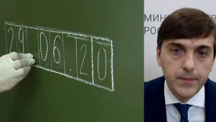 Kravtsov: the vote on the Constitution not preclude a trial exam