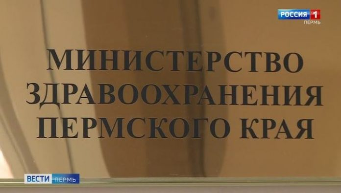 Ministry of health: the Kama ready for the second phase of the removal of restrictions