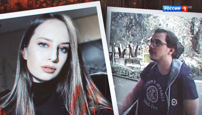 New reasons for which rejected the man could have killed the girl model and her family