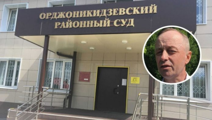 Slanovskiy the pupil teacher received 9.5 years in prison