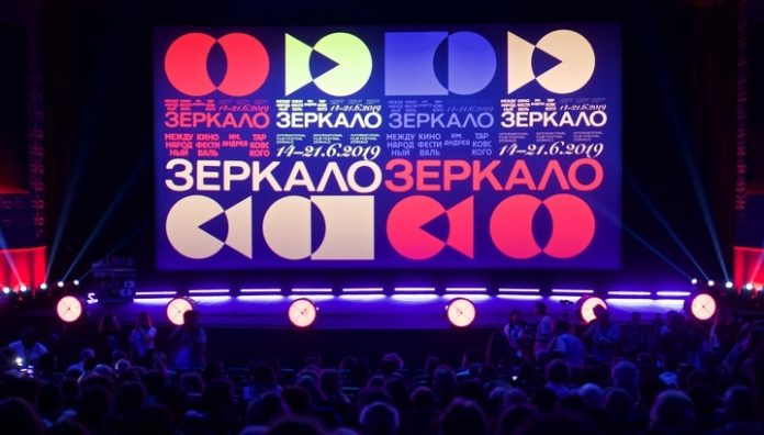 The closing ceremony of the festival