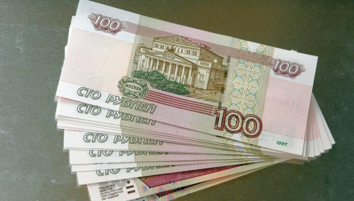 The ruble has accelerated the decline in the dollar above 71 ruble