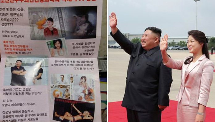 The wife of Kim Jong-UN had participated in a pornographic film: the head of the DPRK didn't like it