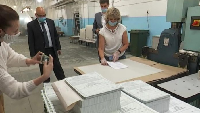 Ton of antiseptic and hundreds of thousands of masks: the election commissions are preparing to vote