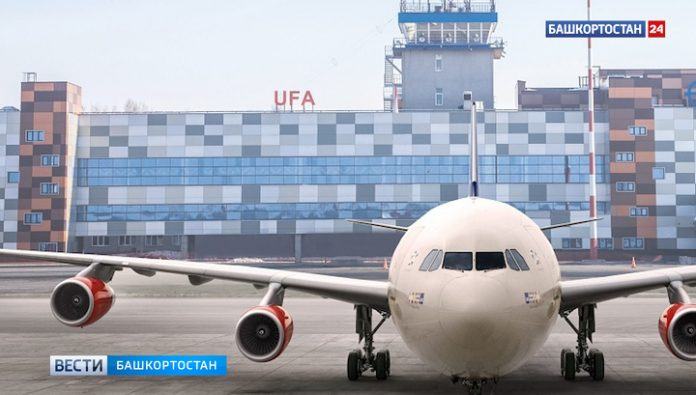 17 residents of Bashkortostan returned home export on a flight from China
