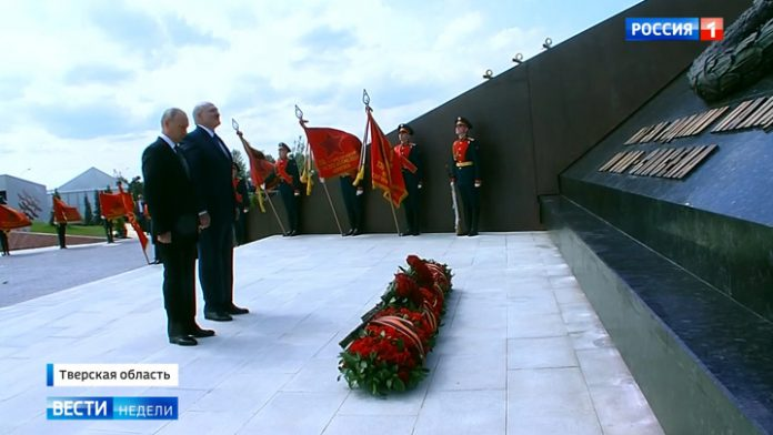 A special excitement and a touching moment: the ceremony involving Putin and Lukashenko