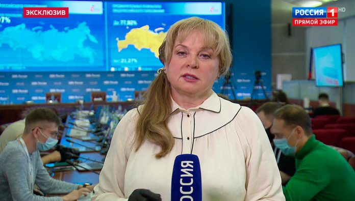 Ella Pamfilova: the vote passed with dignity and under the supervision of observers