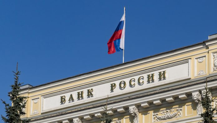 Expenses of the budget of Russia it is planned to increase