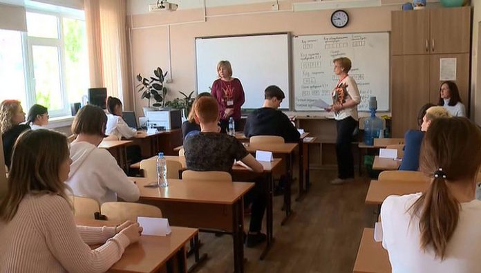 In Moscow perusal the first stage of unified state examination on the Russian language