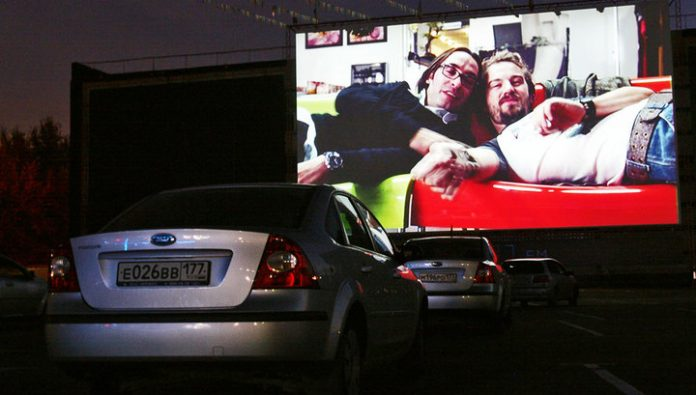 In Moscow will open the free drive-in