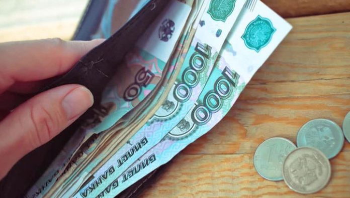 In Russia decreased the level of poverty
