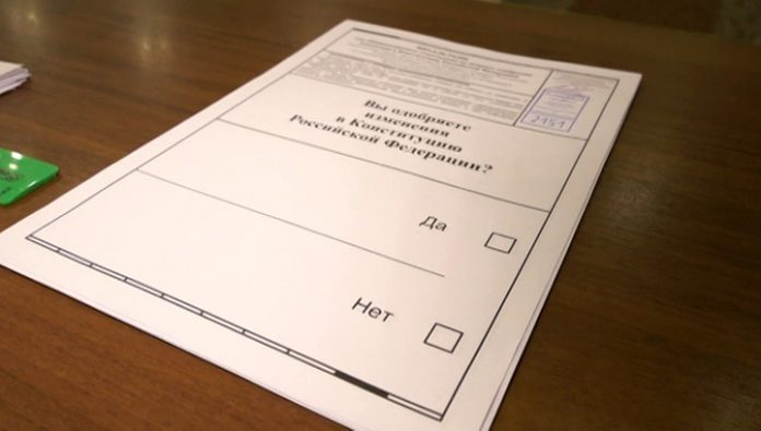 Russian foreign Ministry: overseas voting on amendments trying to discredit