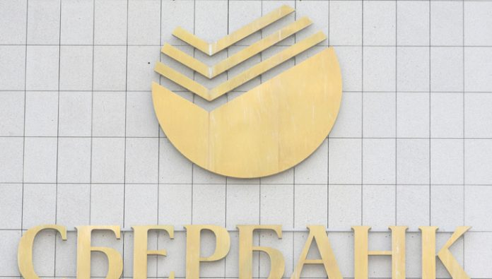 Sberbank became the owner of 80% stake of the film Studio