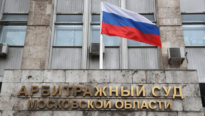 The court: two houses on the ruble presented the granddaughter Chernomyrdin illegally