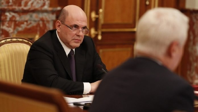 The government has allocated the CPS 1.8 billion in incentive payments