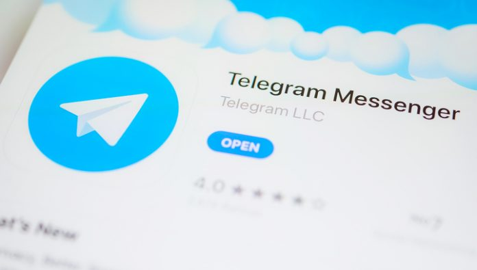 The Ministry is not against the opening in Russia of office Telegram