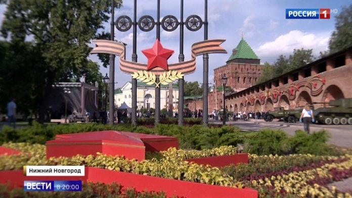 They forged Victory in the war: 20 Russian cities awarded the title