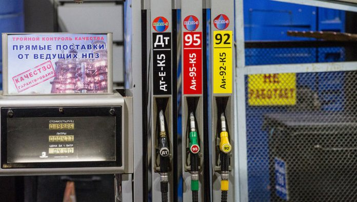What to expect at the gas station? Records the stock price of AI-95 are updated every day